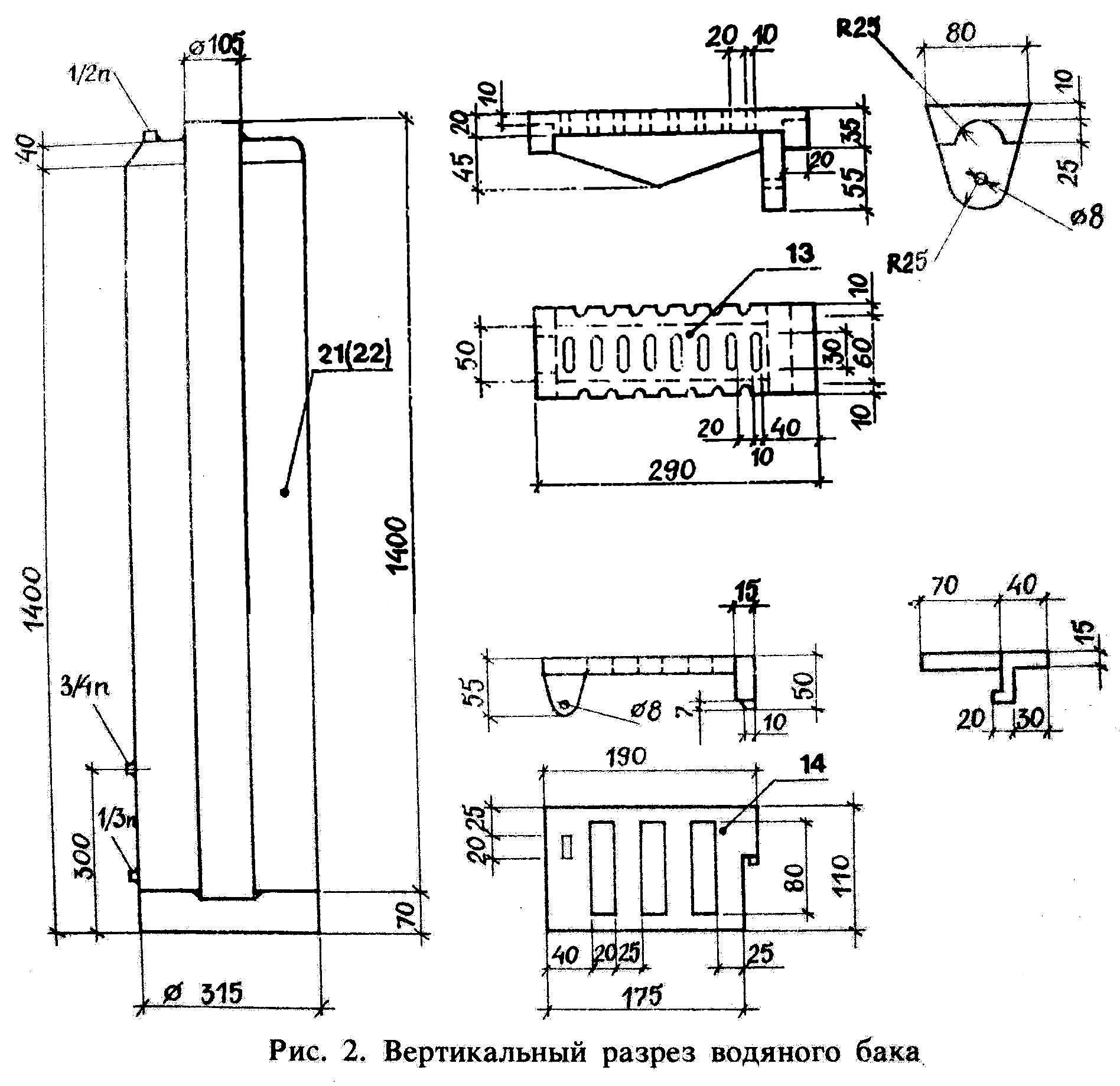 chauffage central fuel fonctionnement beziers versailles argenteuil cout de travaux au m2. Black Bedroom Furniture Sets. Home Design Ideas